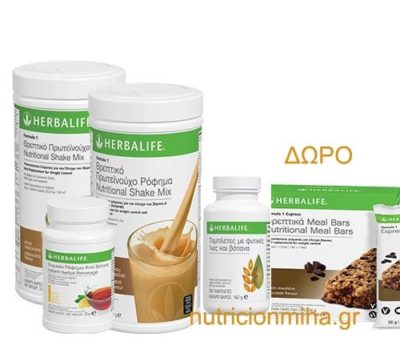 herbalife proionta
